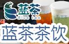 蓝茶打造明星店铺!
