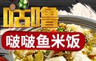 全新鱼快餐·餐饮加盟项目