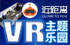 见证VR科技聚富实力